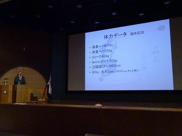 ホームカミングデー東京医科歯科大学2015OCT18 (4)s-.jpg